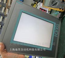 西门子触摸屏白屏/黑屏/死机/通讯/维修