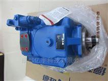 原裝正品威格士油泵PVH141RBAF30B252現貨