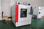 YSCY-100-臭氧老化试验箱