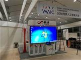 上海西岸艺术中心2×2红外多点拼接触摸屏