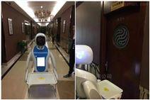 供应山东曲阜阙里宾酒店餐厅餐饮送餐机器人