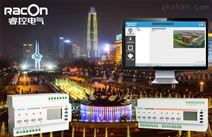山东睿控RKL-M独立智能照明控制器220VG供电