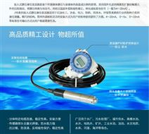 北京昆仑海岸液位变送器