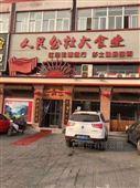 供应北京人民公社食堂餐厅餐饮送餐机器人