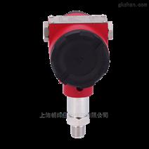 上海朝辉标准型防爆压力变送器