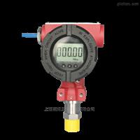 PT124B-2088防爆无线压力变送器