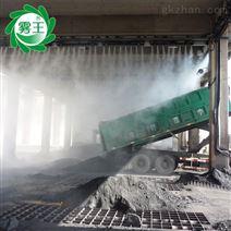工厂为什么要采用喷雾降尘系统?