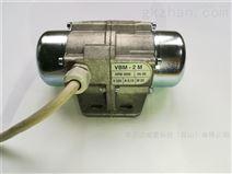 OMB微型不锈钢振动电机