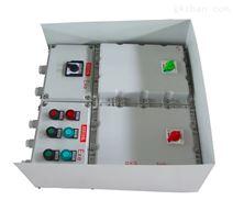 粉塵防插座箱型號參數
