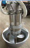 QJB2.2/8-320/3-740沉淀池潛水攪拌機價格