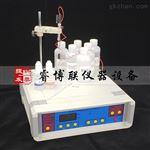 SG-6型多功能直读式测钙仪/测钙器