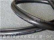 通信电源用阻燃软电缆RVVZ电缆,RVVP电缆,ZR-RVV电缆,ZRRVV电缆