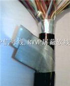 ZA-RVV 阻燃电源线 通信电源用阻燃软电缆ZA-RVV ZRRVV ZRVVR RVVZ