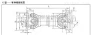 河北友盛联轴器专业供应SWP G型(有伸缩超短型)万向联轴器