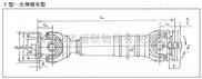 河北友盛联轴器专业供应SWP F型(大伸缩单型)万向联轴器