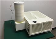 XY-FTIR301傅里叶红外气体分析仪