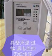 灭弧装置的作用_灭弧式短路保护器