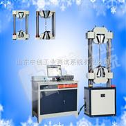 钢绞线拉力试验机|济南钢绞线抗拉强度试验机|钢绞线抗拉强度测试仪