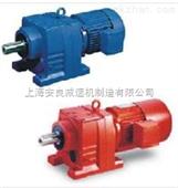 供应R系列小型齿轮减速机-RX67减速机-RX77减速机厂家