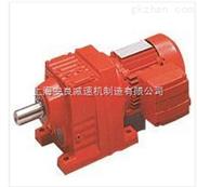 供应小型齿轮减速机-RX87减速机价格-RX97减速机厂家
