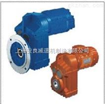 供应小型齿轮减速机-F97减速机价格-F107减速机厂家