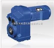 上海热卖精品齿轮减速机-F127减速机价格-F157小型减速机