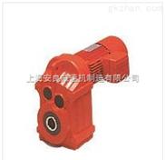 上海热销小型齿轮减速机-FF127减速机价格-FF157减速机