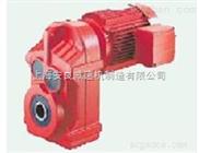 供应优质齿轮减速机-FAF127小型减速机-FAF157减速机厂家