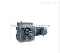 热卖S系列涡轮蜗杆减速机-SF47减速机价格-SF57减速机厂家