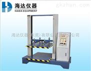 重庆北培纸箱压力试验机