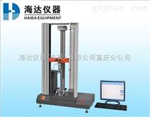 厂家热卖!贵州zui实用的电脑式拉力试验机品质优/电脑式拉力试验机价格好