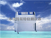 "zui畅销的""UV老化试验机@UV老化试验机""销售"