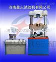 金属材料压力试验机,材料弯曲试验机,金属材料压缩试验机