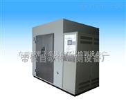 步入式高低温试验室/大型高低温试验室