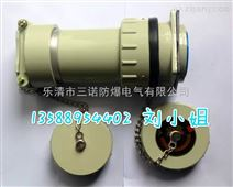 4孔zui大电流 300A防爆连接器 (有现货哦)