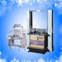 双坑纸箱压力试验机,特种纸箱抗压强度试验机,纸箱压力试验机,电脑控制纸箱抗压强度检测设备