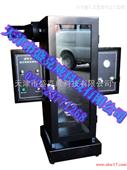 JCY-2型建材烟密度测试仪 建筑材料分解烟密度试验机