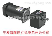 台湾永坤微型减速机