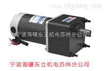 台湾微型减速机(DK直流马达)