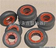 轮胎式联轴器 联轴器轮胎体 轮胎联轴器