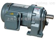 万鑫电机 微型减速机 万鑫马达 上海万鑫减速电机 中国台湾万鑫电机