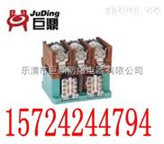 CKJ5-400A,矿用真空接触器