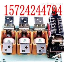 CKJ5-600矿用真空接触器厂家全国直销