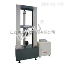 MZ-5001A、B微控电子万能试验机(双柱落地式)