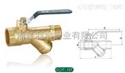 利水黄铜过滤器球阀(FXM)