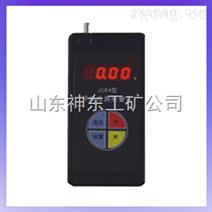 JCB4甲烷便携仪,山西JCB4甲烷便携仪,贵州JCB4甲烷报警仪