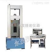 新款高温钢筋拉力试验机促销方式 低温试验机现货