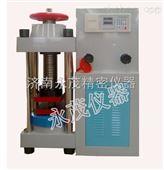 200T混凝土液压压力试验机报价 济南永茂质量有保证