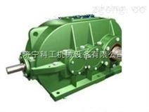 厂家直销ZSCA650减速机ZSCA650-本厂有现货供应