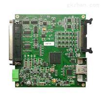 USB2185多功能数据采集卡|阿尔泰科技